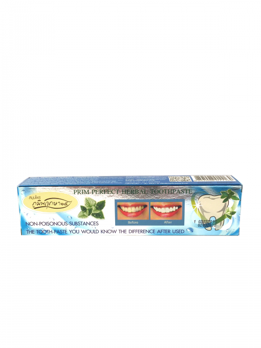 PrimPerfect Herbal Toothpaste Front1