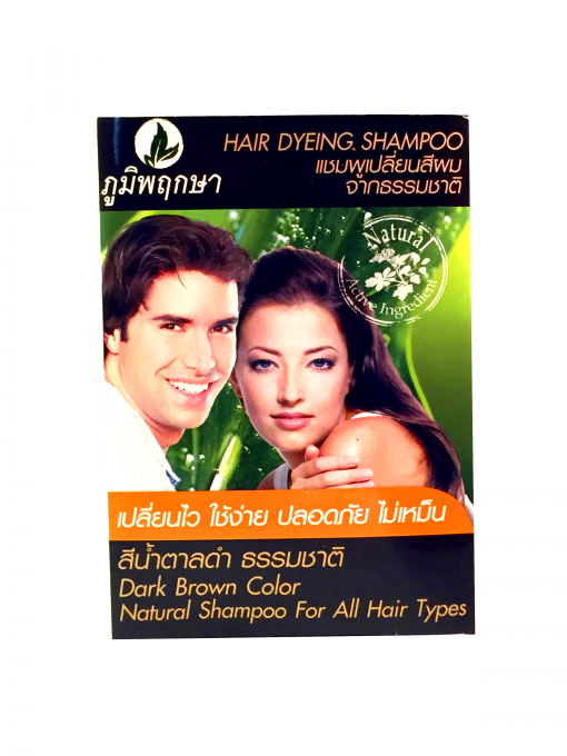 HairDyeingShampooDarkBrown