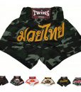 Twins Special Muay Thai Shorts Army Green