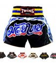 Twins Special Muay Thai Shorts T34 Black:Blue