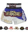 Twins Special Muay Thai Shorts T9 Duo Blue:White
