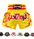 Twins Special Muay Thai Shorts TBS46 Yellow