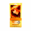 Catherine Hot Hair Mask Hair Care Styling Yogurt & Egg Protein
