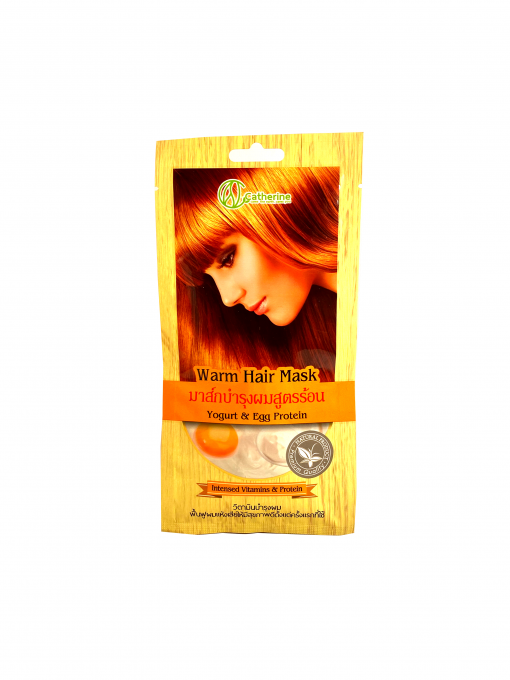 CATHERINE Warm Hair Mask Front