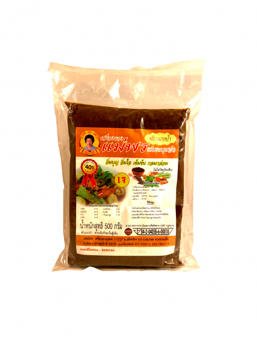 MAEPHORN Jungle Curry Paste