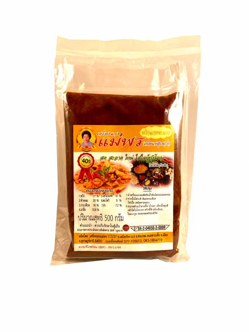 MAEPHORN Panang Curry Paste