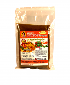 MaePhorn Curry Paste - Southern Thai Spicy Sour Yellow Curry Paste (เครื่องแกง แม่พร พริกแกงส้มเหลือง (แกงเหลืองภาคใต้))