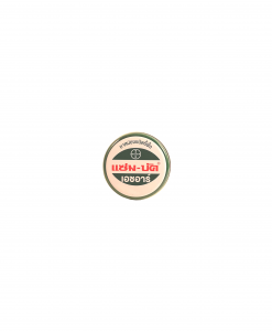 ZAM BUK Herbal Thai Balm